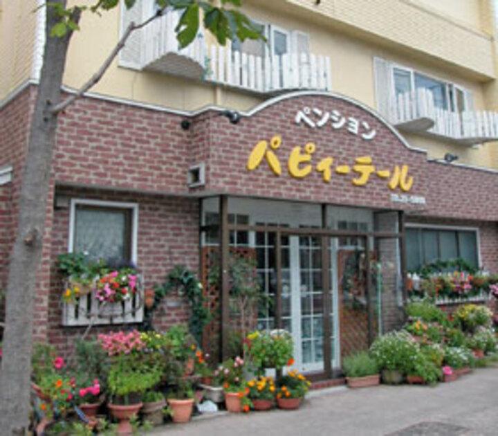 函館 宿泊予約