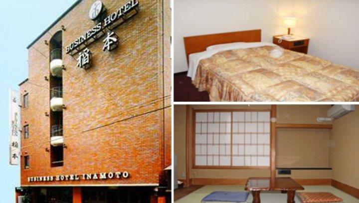 浅草ホテル 格安